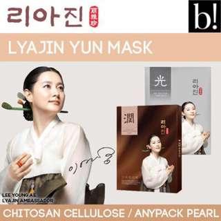 Lyajin Pearl Sheet Mask