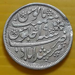 BENGAL PRESIDENCY , EAST INDIA COMPANY , BRITISH INDIA - Silver 1/2 Rupee - 5.50 Grams