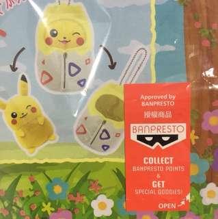 BANPRESTO POINTS from Pikachu Nebukuro Collection