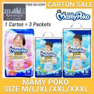 Mamypoko Tape Diapers / pants CARTON SALE (FREE DELIVERY PURCHASE OVER $79)
