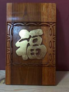Teak wood art craft 1