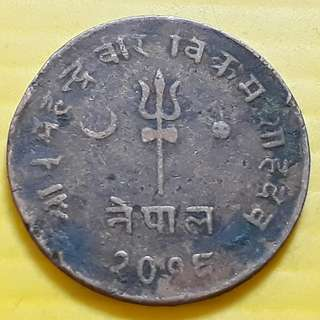 NEPAL - Vintage Copper Coin