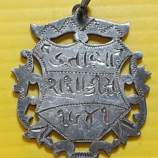 india - SILVER MEDAL