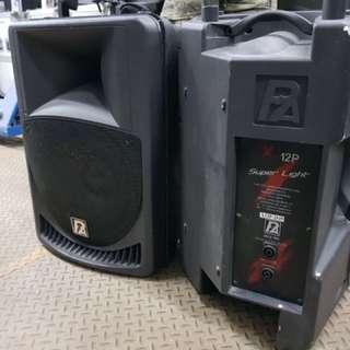 p audio super light p12