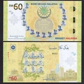 Malaysia RM60 commemorative