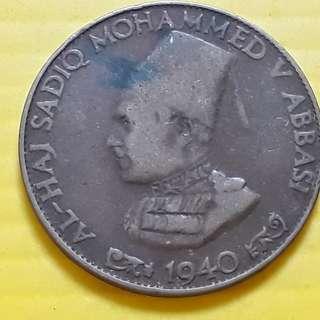 BAHAWALPUR State - 1940 AL-HAJ SADIQ MOHAMMED V ABBASI - 1/4 Anna - india ( Present Pakistan ) - Copper Coin - ap349