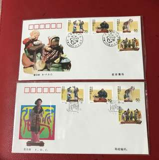 China stamp 1996-30 A/B FDC