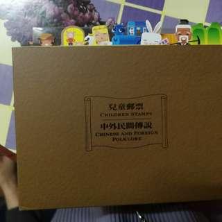 香港郵政 Hong Kong Post 兒童郵票中外民間傳說