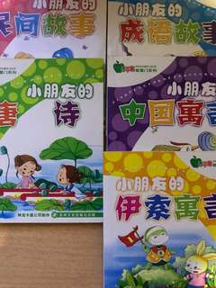 Five Chinese children story Books