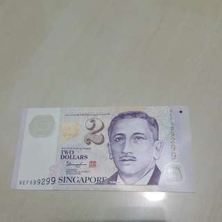 Very nice numbers to let go. Pls PM me your best offer.