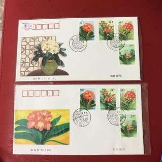 China stamp 2000-24 A/B FDC