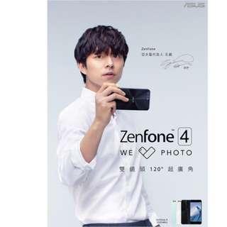 孔劉 x ZenFone 4 珍藏海報 香港版。   A2 size (420×594mom) 包郵連畫筒