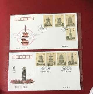 China stamp 1994-21 A/B FDC