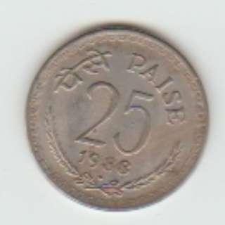 1988 INDIA 25 RP COIN