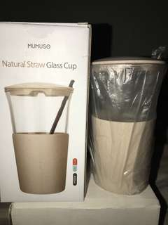 Natural Straw Glass Cup