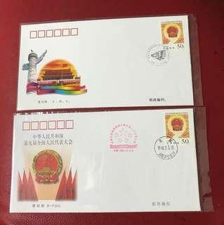 China stamp 1998-7 A/B FDC