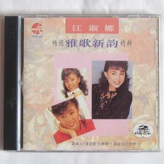 Jiang Shu Na 江淑娜 1993 Form Music 2 Chinese CD JRCD-950