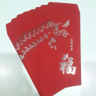 Maybank 花开富贵 red packets