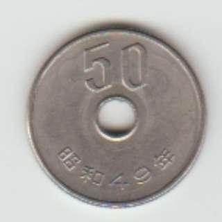 JAPANESE COIN 50 YEN  1949