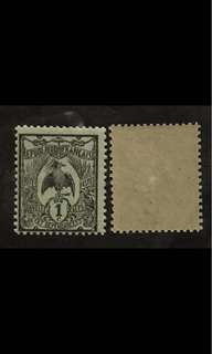 France early bird stamp unmounted Mint fresh gum
