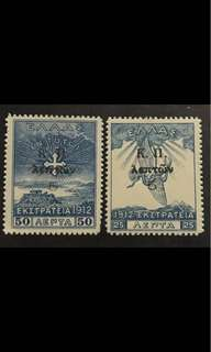 Greece stamp pair mint fresh gum