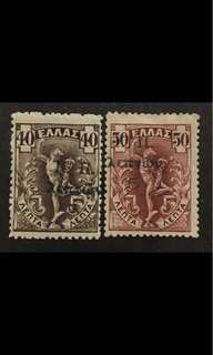 Greece Early stamp pair
