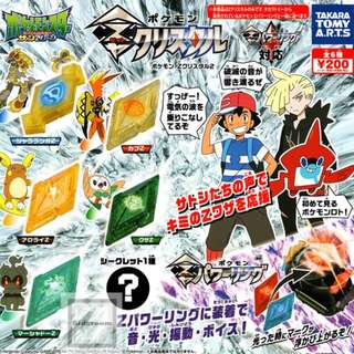 {Feb Gacha PO}  Pokemon Sun & Moon Pokemon Z Crystal 2 ポケットモンスター サン&ムーン ポケモン Zクリスタル2 6pcs set