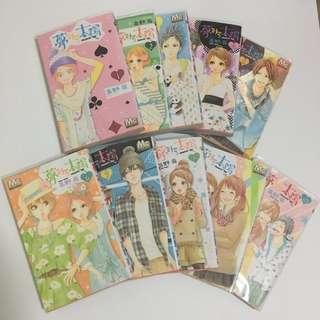 【Full Set】Yumemiru Taiyou - 夢みる太陽 【Comics】