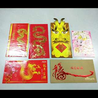 Dragon red packet collection #Bajet20