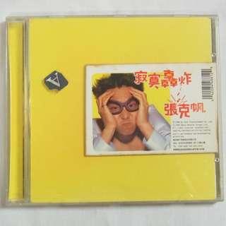 Jonathan Chang 張克帆 1998 Go East Entertaiment Chinese CD 70119