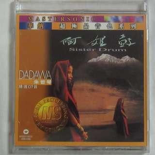 Dadawa Sister Drum 朱哲琴 阿姐鼓 1997 Warner Music 24K Gold Chinese CD UPC4509-99592-2 Made In Japan