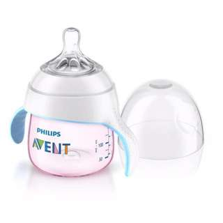Brand New Avent Natural Trainer Cup