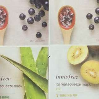 BN Innisfree Mask Sheet