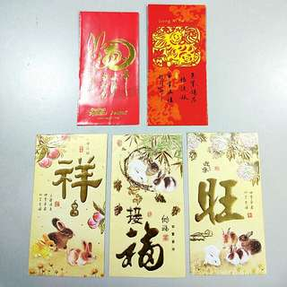 Rabbit red packets collection