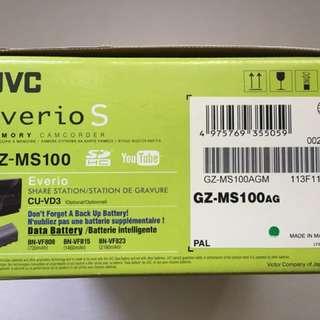 JVC Everio S
