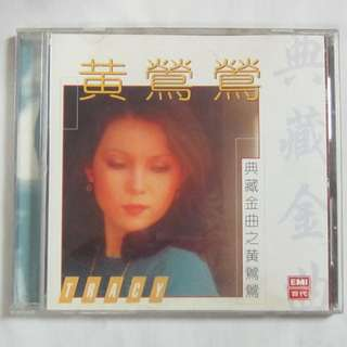 Tracy Huang 黄莺莺 1998 EMI Singapore Chinese CD 7 2434 93787 2 8