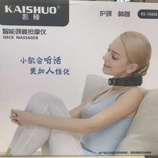 Kaishuo massager