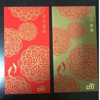 2018 Citibank Ang Baos