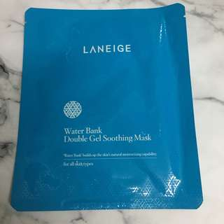 LANEIGE- Water bank double gel soothing mask