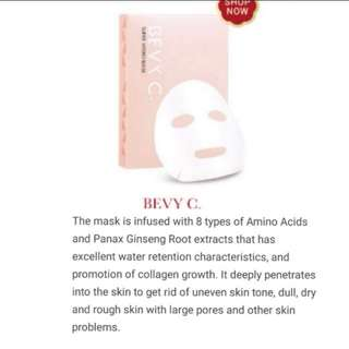 😍 CRAZY $4.95 SALE❤️👶ACHIEVE BABY SMOOTH SKIN TODAY❤️Bevy C. Super Hydro Mask