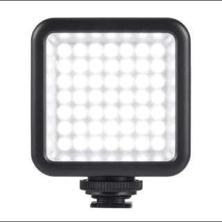 lampu kamera