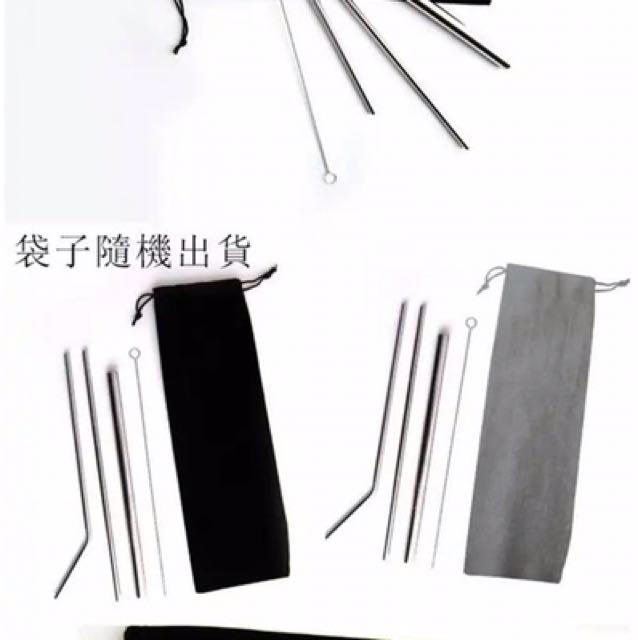 預購~高級環保316不鏽鋼吸管超值組合(付刷子和收納袋)