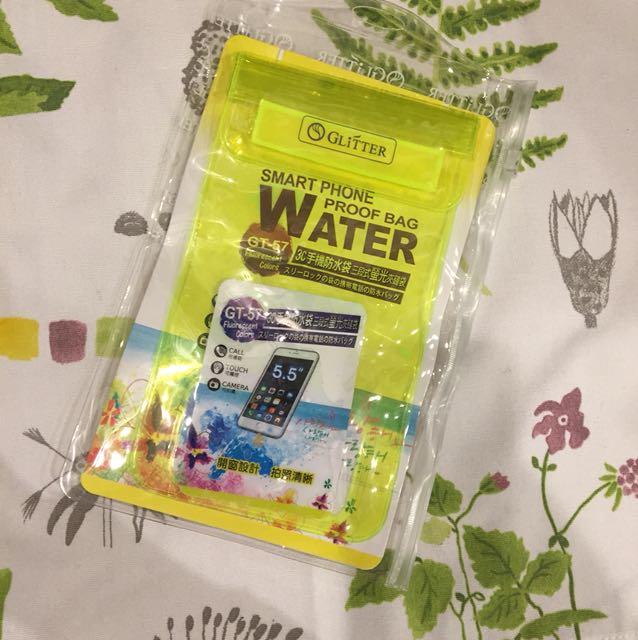 3C螢光黃手機防水袋/三段式夾鏈袋