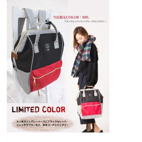 BN Authentic Anello bag