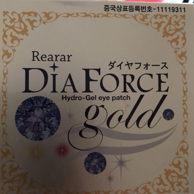 Gel eye patch dia force gold