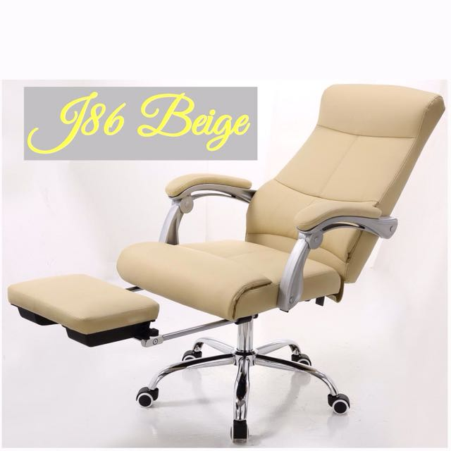 J86 Beige Executive Pu Leather Office