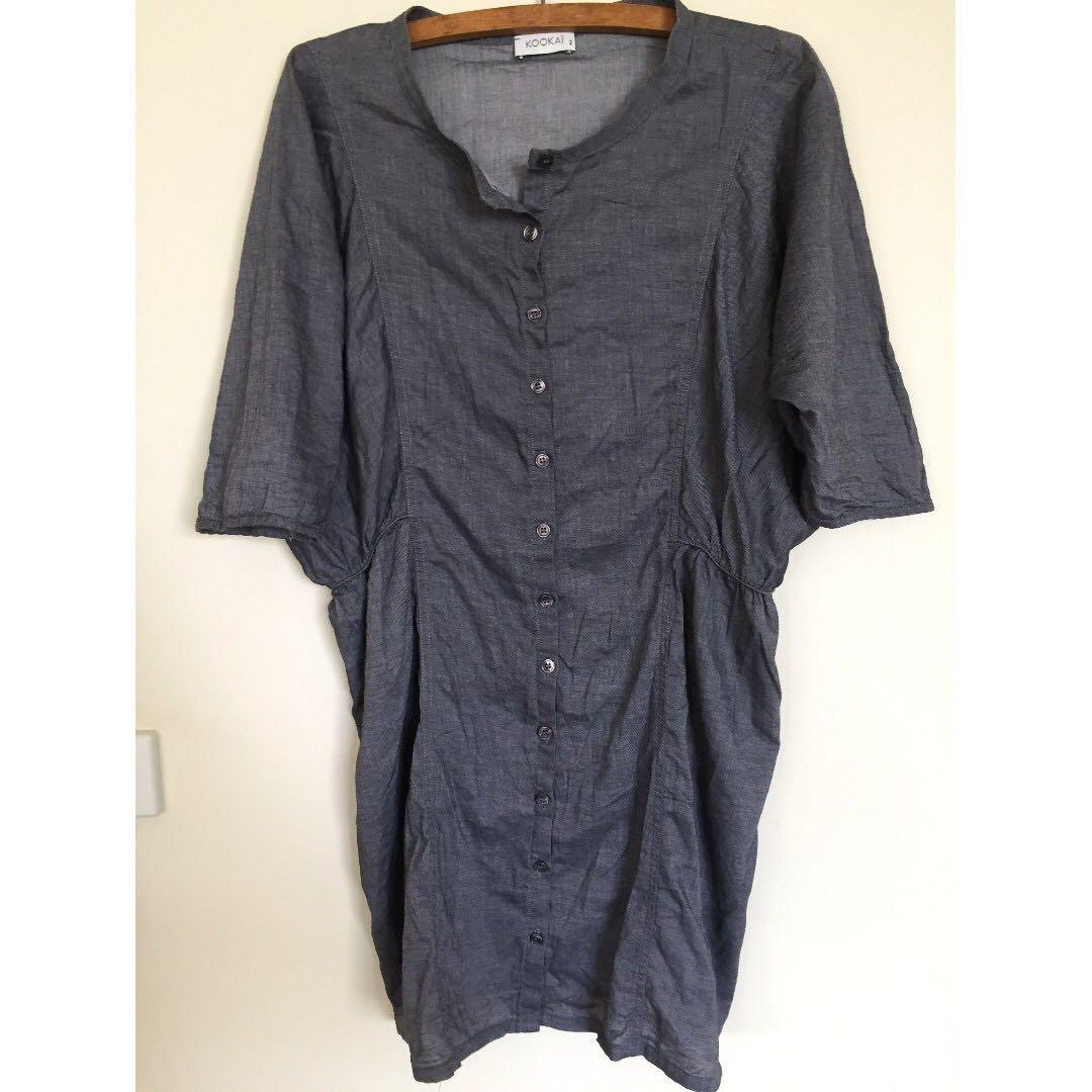 Kookai Size 2 denim style button up dress
