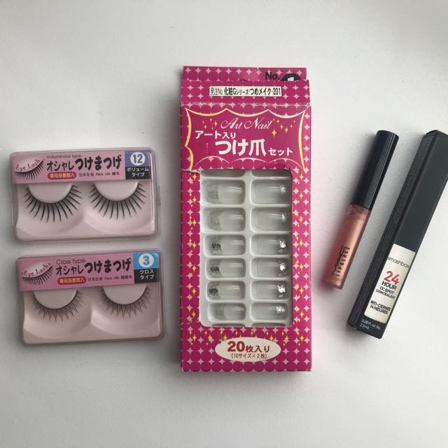 NEW- Beauty Bundle