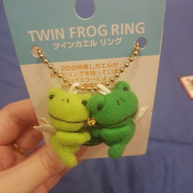 Twin Frog Ring keychain