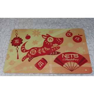 BRAND NEW! CNY Limited Edition Golden Year of Dog Nets Flashpay card (With AN AUSPICIOUS NUMBER!!) Revealed upon Private Messaging